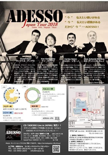 ADESSO Japan Tour 2018