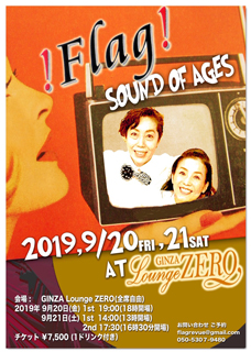 "!Flag! vol.3 ""SOUND OF AGES"""